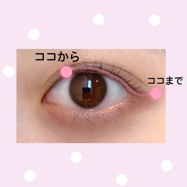 【裸眼でも1.5倍!?】CANMAKEでプチプラ簡単メイク!!_1_2