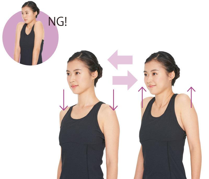 肩こりや四十肩は、 ガチガチ肩甲骨が原因!【キレイになる活】_1_2-1