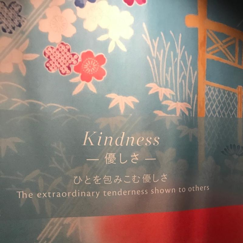クレドポーのイベント、KIMONO DREAMの会場の2階