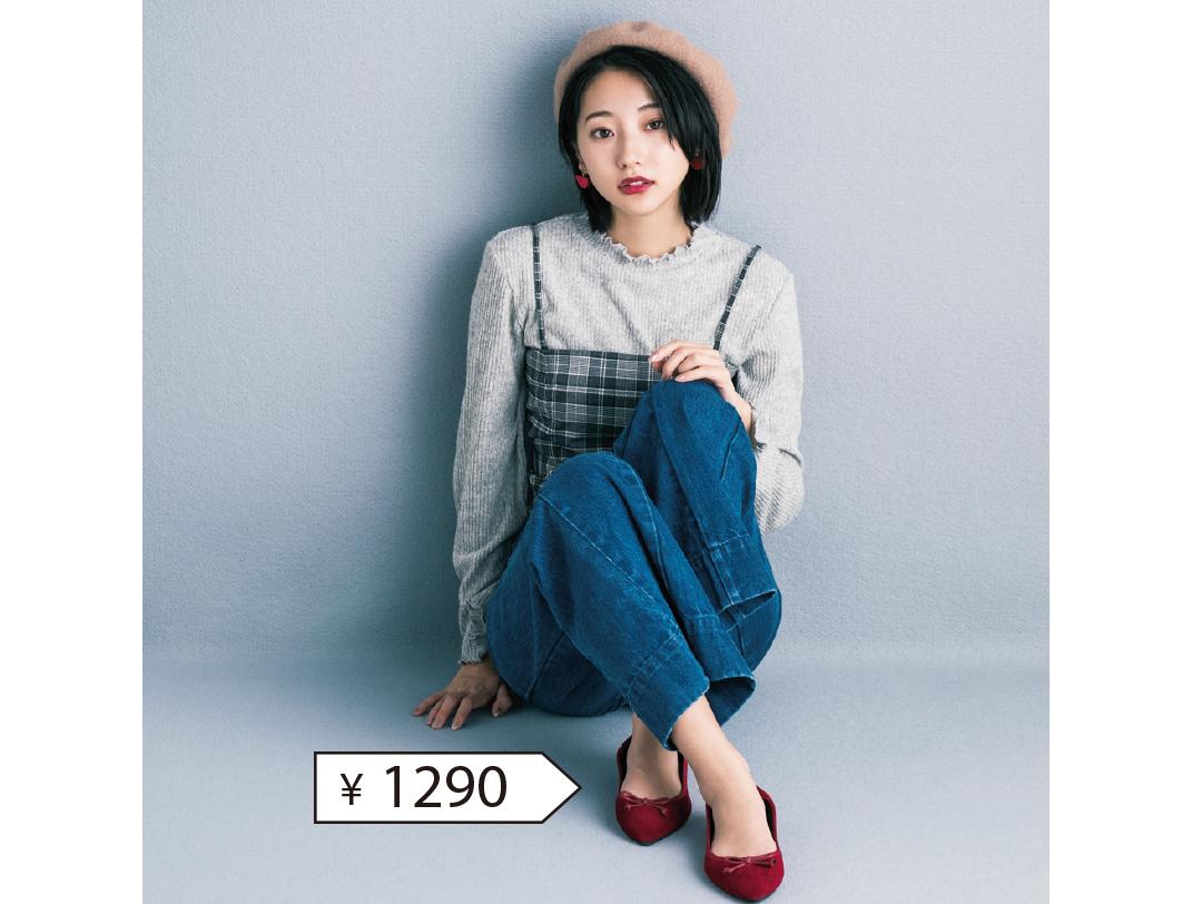 コスパ最高・ALL2490円以下! 冬のトレンド靴たっぷり♡ 24選!_1_2-2