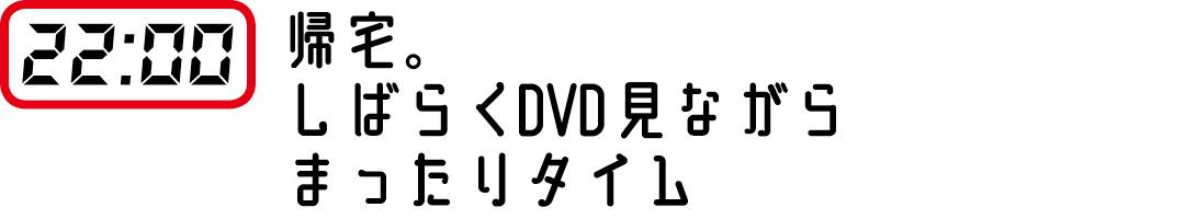 yuko12