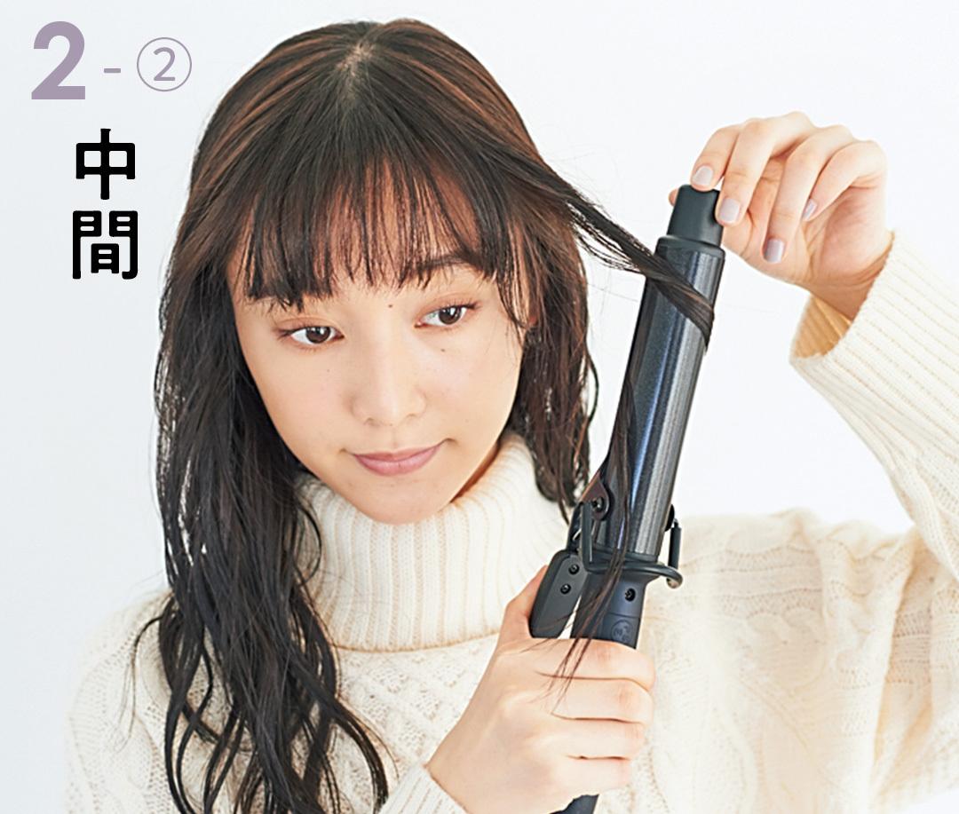 髪が硬い&太い人のヘアアレンジ★こなれたハーフアップを作るには?_2_5-4