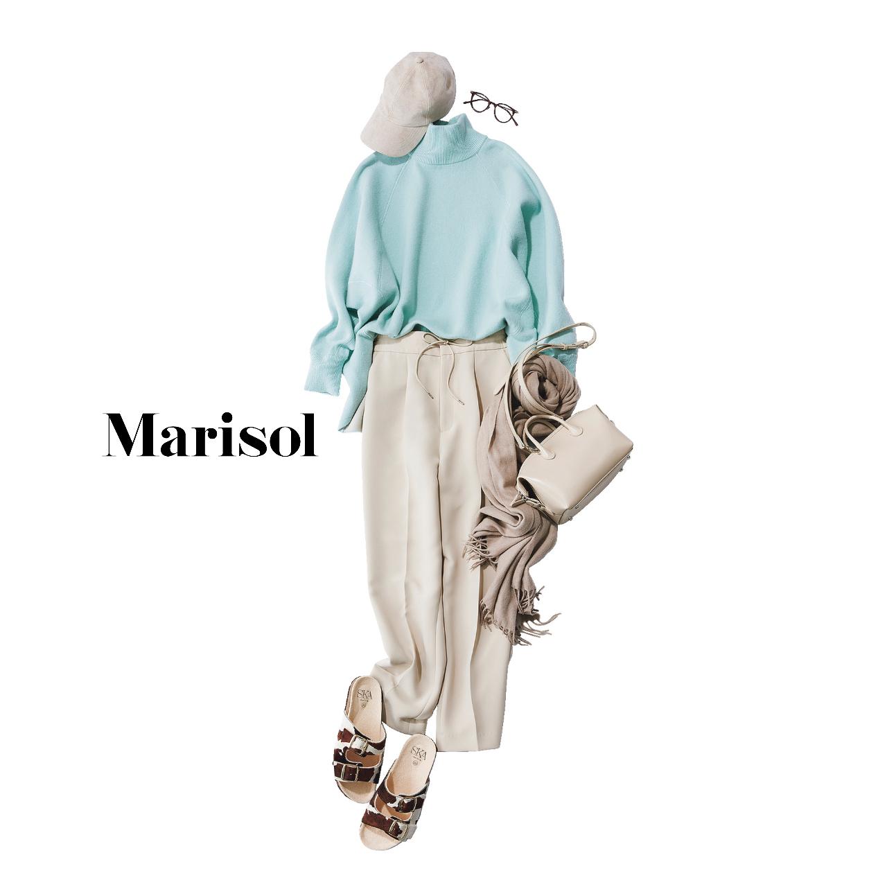 40代ファッション  ミントグリーントップス×ベージュパンツコーデ