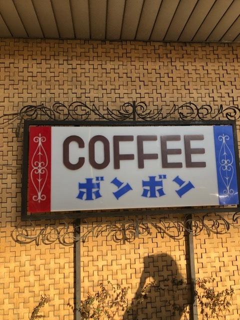 ひつまぶしが食べたくて名古屋へ!_1_3-1