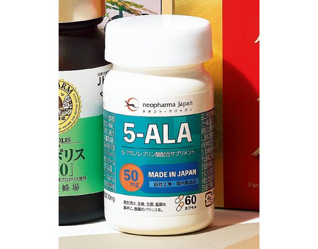 ネオファーマジャパン/5-ALA 50mg