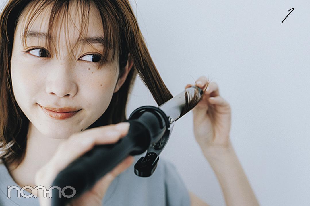 岡本夏美の「メタルコームアレンジ」のモデルカット3
