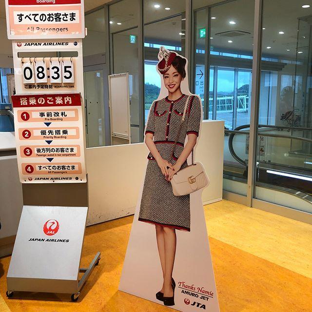 石垣島から那覇行きの飛行機が、まさかのAMURO JET♡_1_2