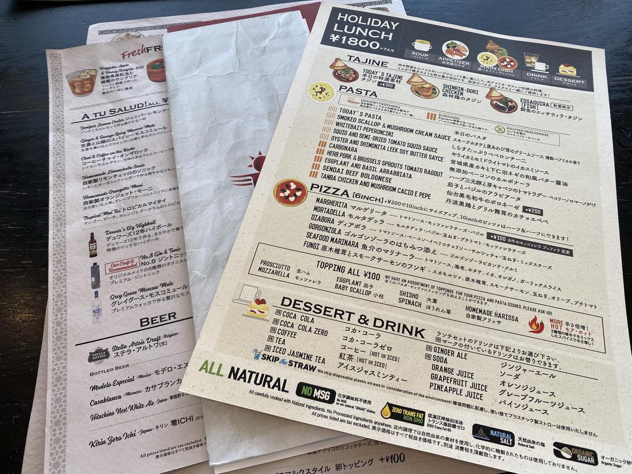 【中目黒】リピ決定!おしゃれランチ&カフェ_1_1
