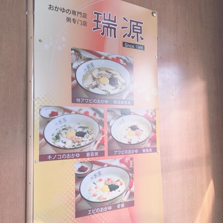 【朝食にオススメ♡】グルメ編❥Maminaの韓国旅行✈︎Vo.5_1_2