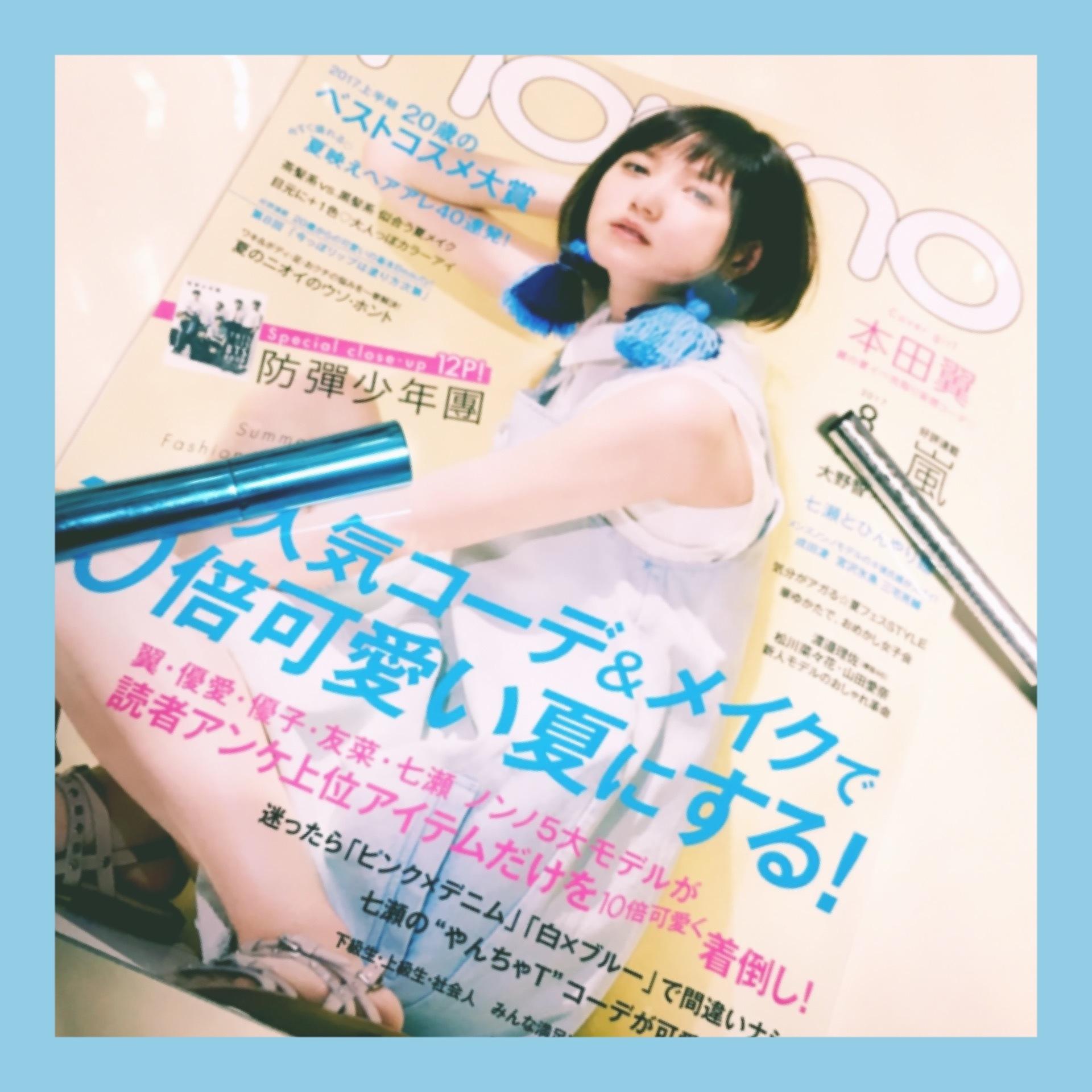 本田翼さん表紙で爽やか♡『 non-no 8月号 』発売中♩_1_1
