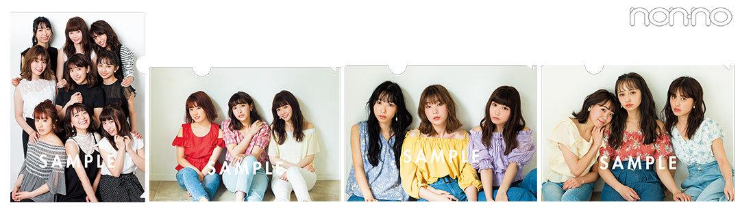 ノンノ8月号(6月20日発売)にラブライブ!サンシャイン!! Aqoursが登場!_1_1