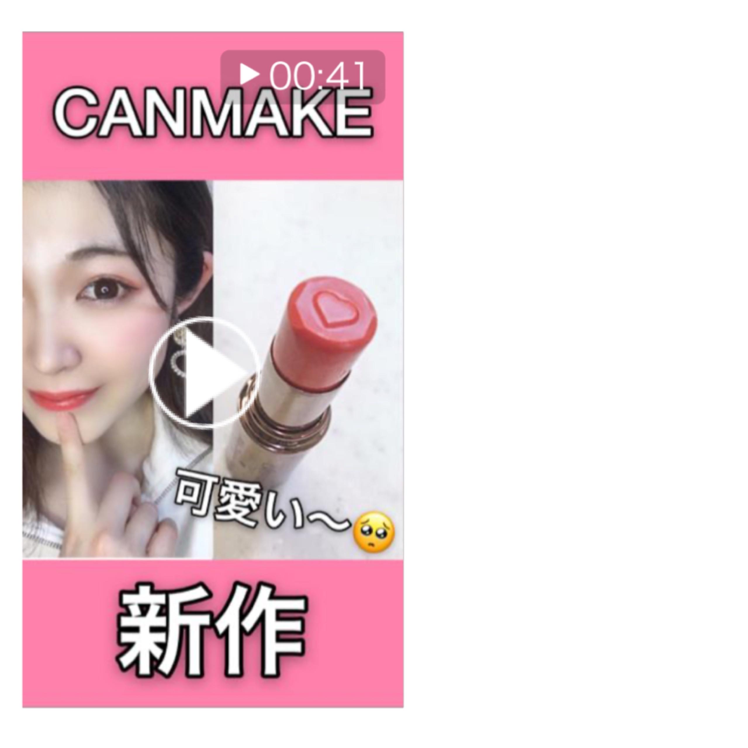 【デパコス並】CANMAKE新作が使えるー♡_1_3