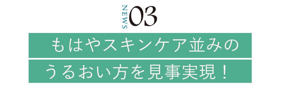 令和2年・最新UVニュース_3