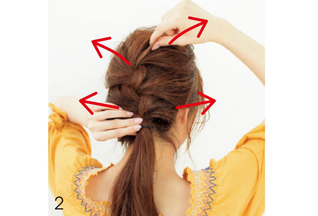 デートのヘアアレはちょい色っぽ♡ ゆる編み込みで!_1_3-2