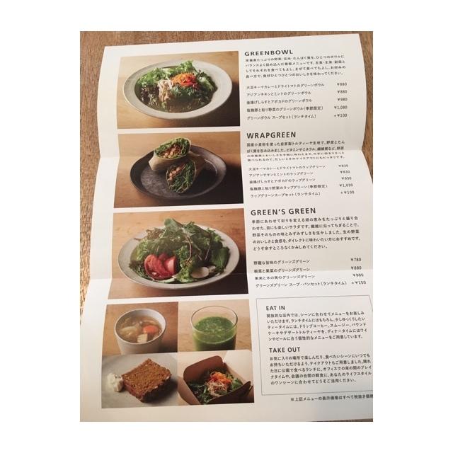 恵比寿♡オーガニック野菜レストラン♡_1_2