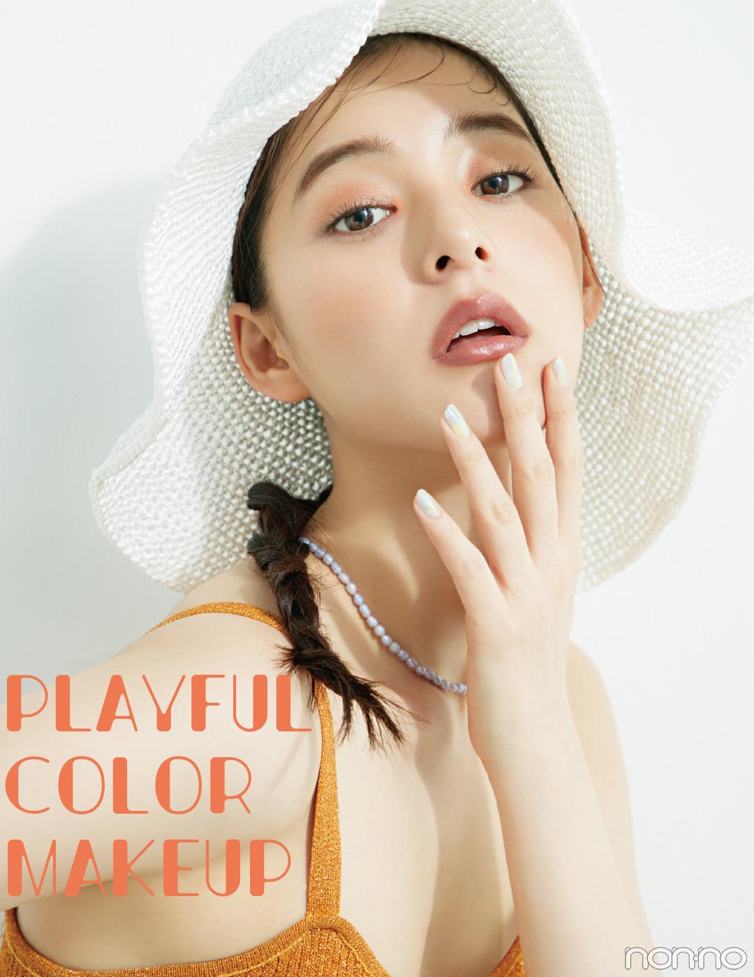 新木優子がポール&ジョーの暖色eye&寒色ネイルを使ったメイクで一足早いsummer time