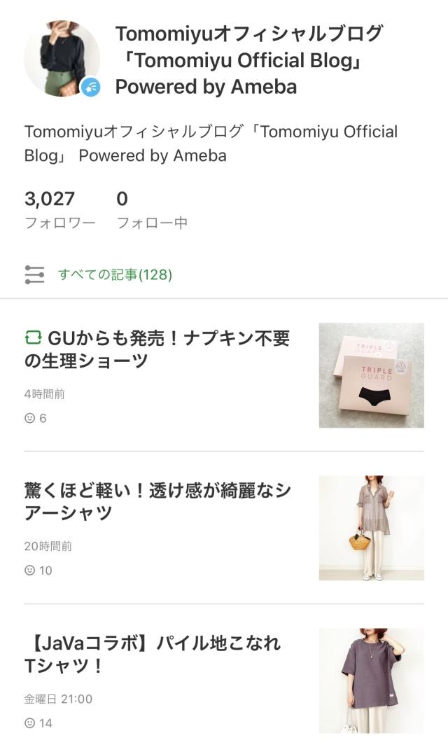 3月人気コーデランキング発表【tomomiyuコーデ】_1_11