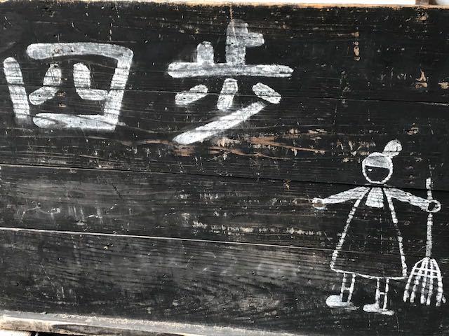 ワクワクする地下空間の雑貨店(IN吉祥寺)パート③_1_2-1
