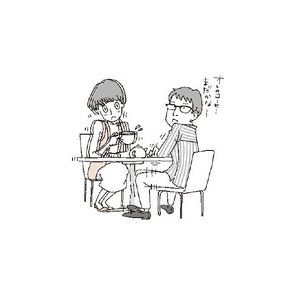 「座りすぎ」注意!「座りすぎ」の気になるアレコレ【50代のお悩み】_1_2