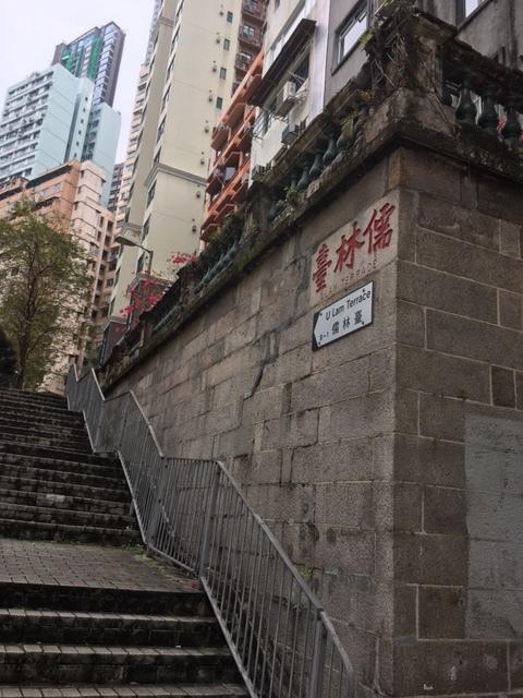 香港的撮影スポット Ladder Street_1_2-1