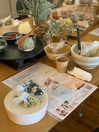 味噌玉作りのワークショップ