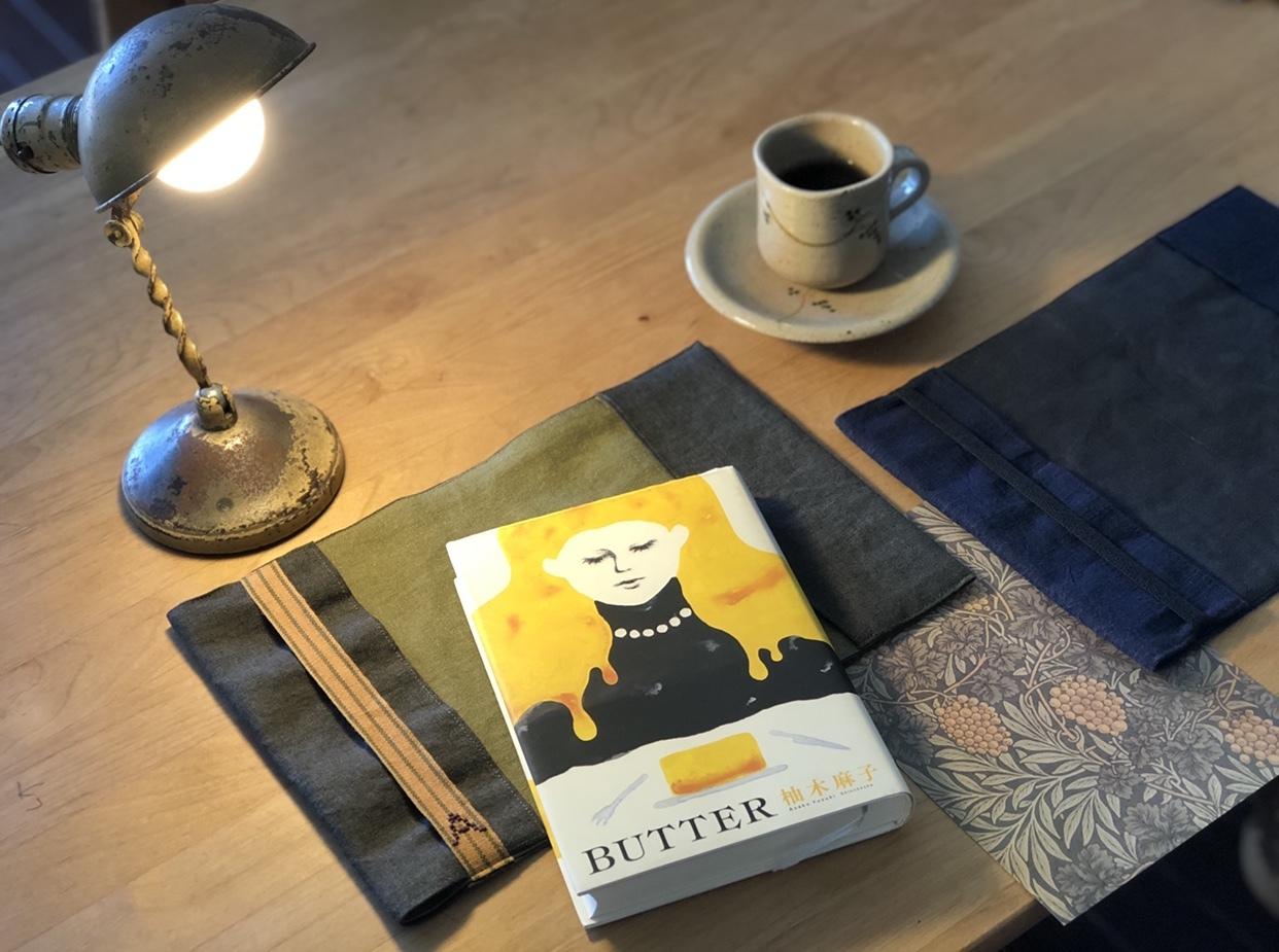 本好きさんへ、BOOKカバー 〜家時間⑥_1_1