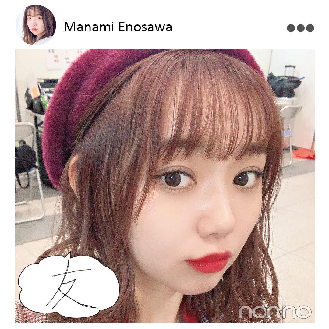 新木優子の「今年の漢字」は? 2019年あとわずか!【MODEL'S TALK】_1_4