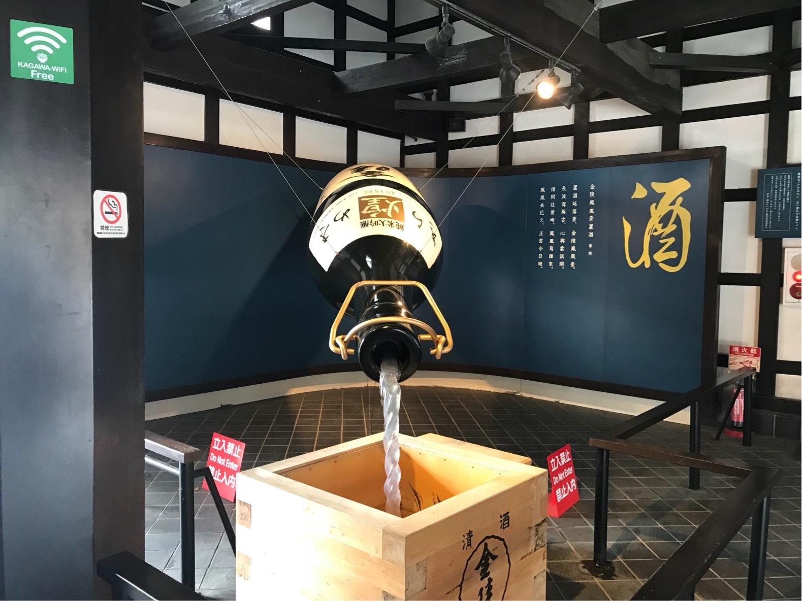 こんぴら歌舞伎を観に高松へ♡_1_6-3