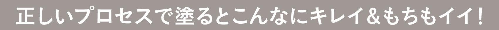 """【動画】セルフネイルの仕上がりをワンランクアップ""""キホンの塗り方""""をマスター!_1_4"""