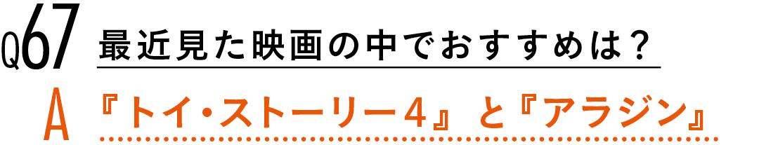 【渡邉理佐100問100答】読者の質問に答えます! PART2_1_11