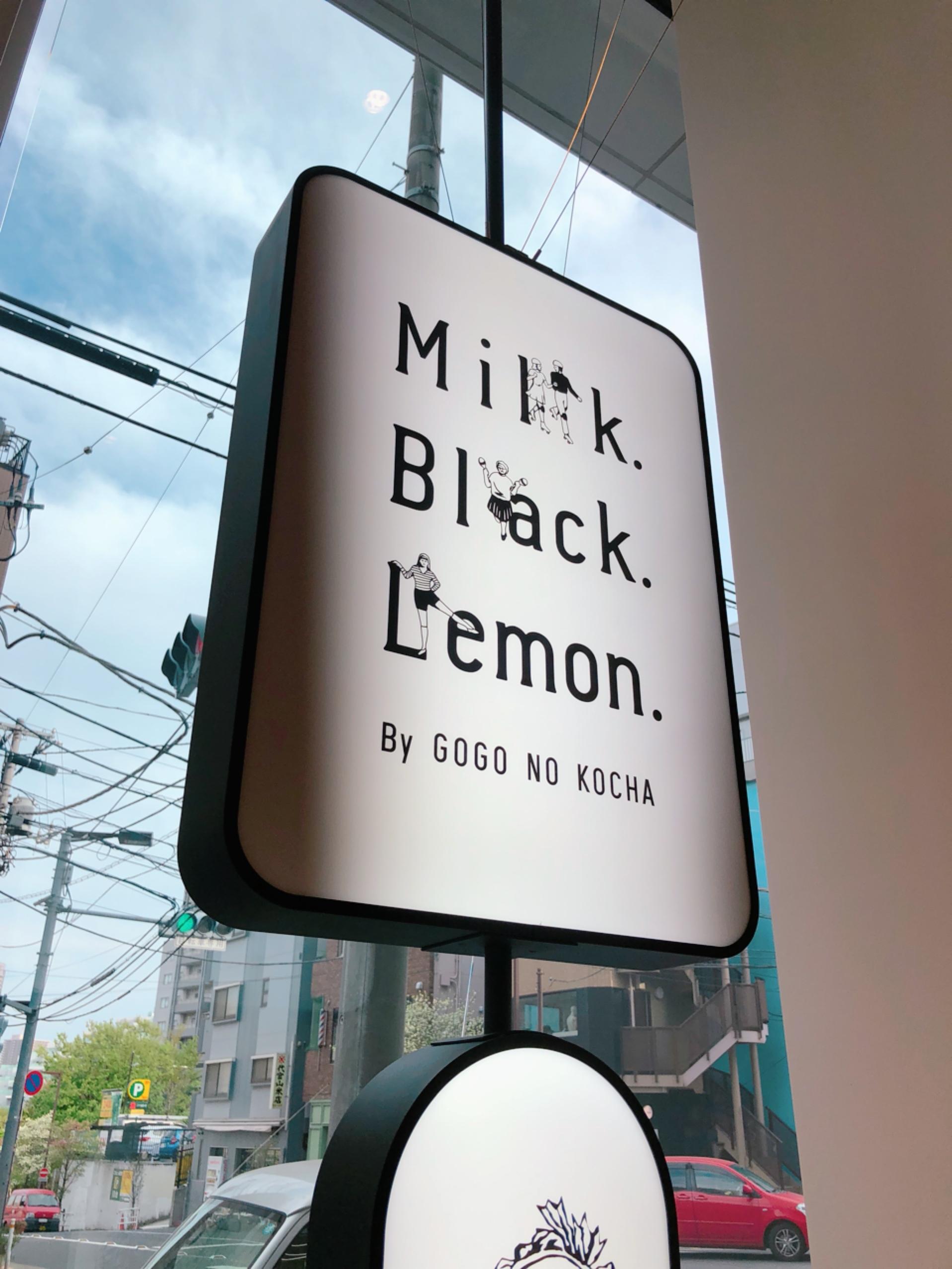 代官山Cafeで350円!?インスタ映え+本格紅茶のお店教えます♪_1_1