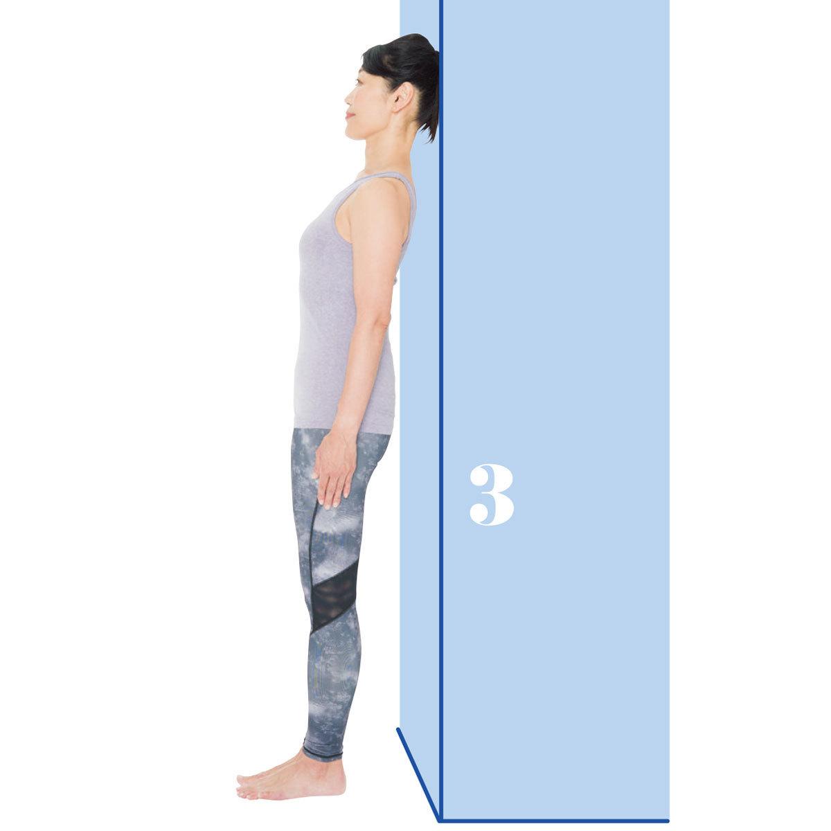 頭を正しい位置に戻す1:頭を後ろに戻すエクササイズ3