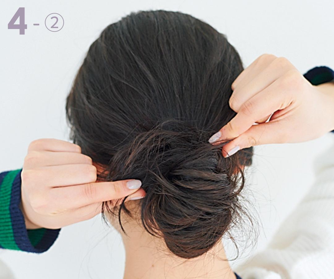 髪が硬い&多い人に朗報♡ こなれ感のあるおだんごヘアアレンジを超ていねい解説!_1_5-7
