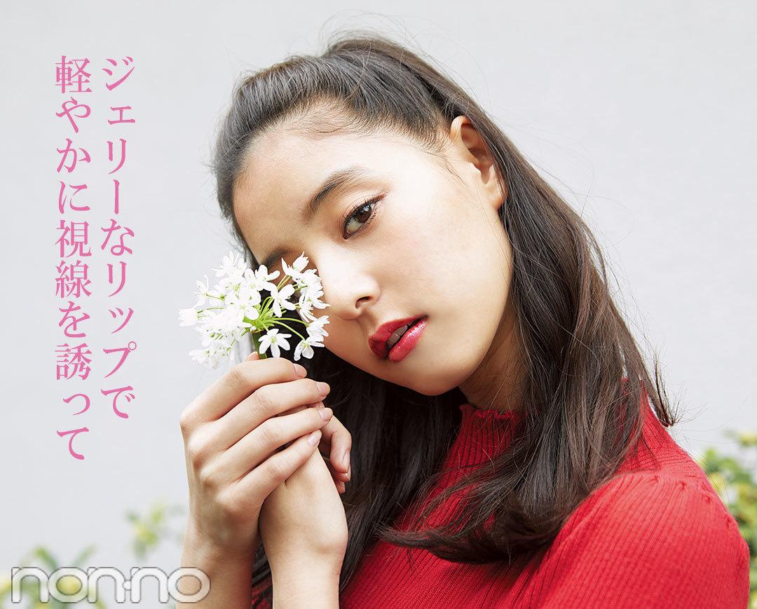 初夏の新色コスメ先取りSCOOP! 目元&リップ&ネイルまで★_1_1