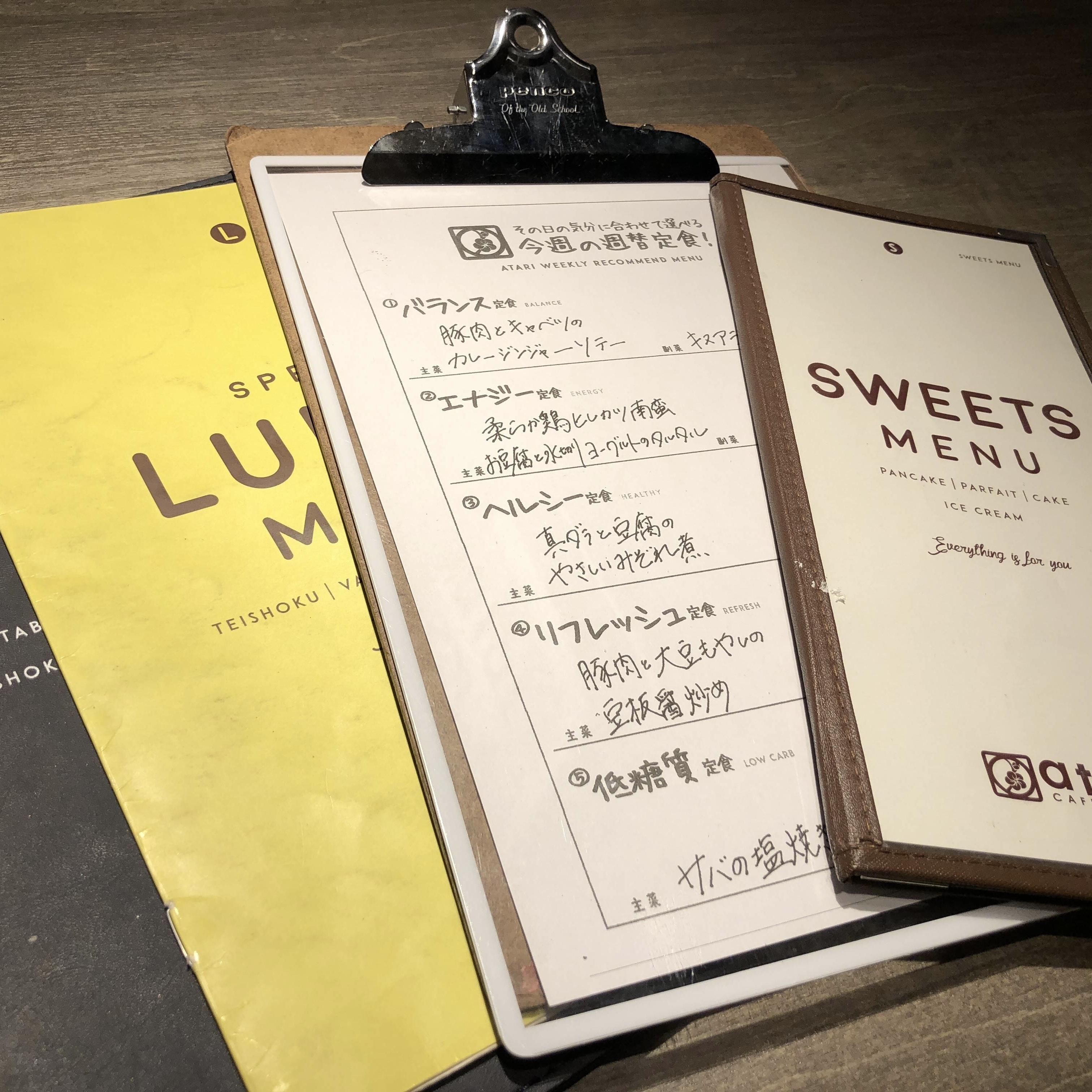 [ダイエット中でも安心!!渋谷]健康&ヘルシーなお店♡_1_3