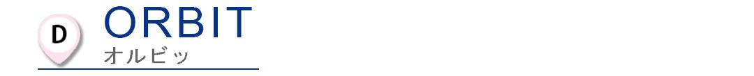 弘大(ホンデ)エリアMAP|nono-no10月号別冊付録★江野沢愛美の韓国旅ガイド_1_5