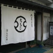 箱根でのんびり美活日帰り旅…_1_4