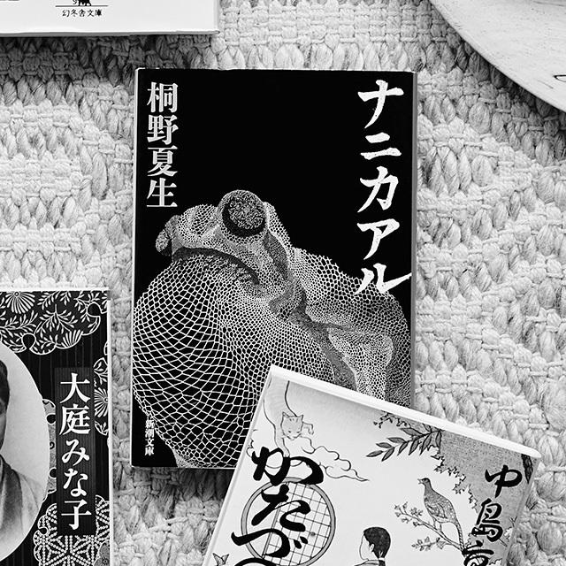「林 芙美子」の評伝小説