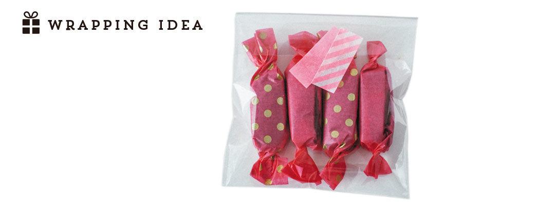 西野七瀬がナビ♡友チョコにもぴったり板チョコで作るキャラメルショコラバトン_1_3