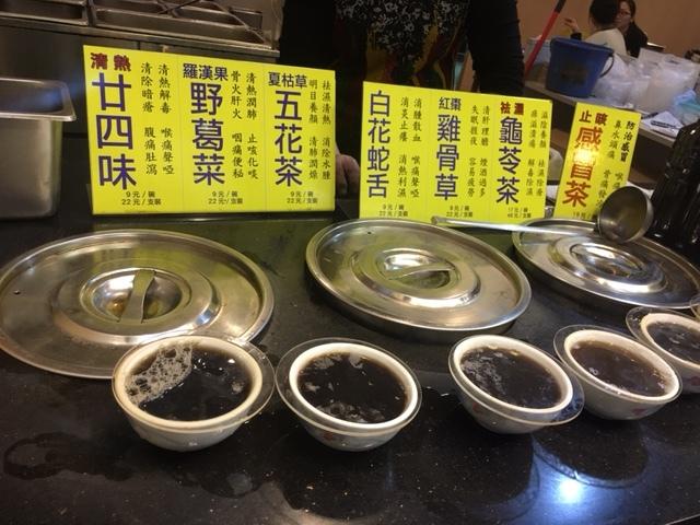香港人は体を冷やさない!飲み物で「きれいになる活」_1_1-1