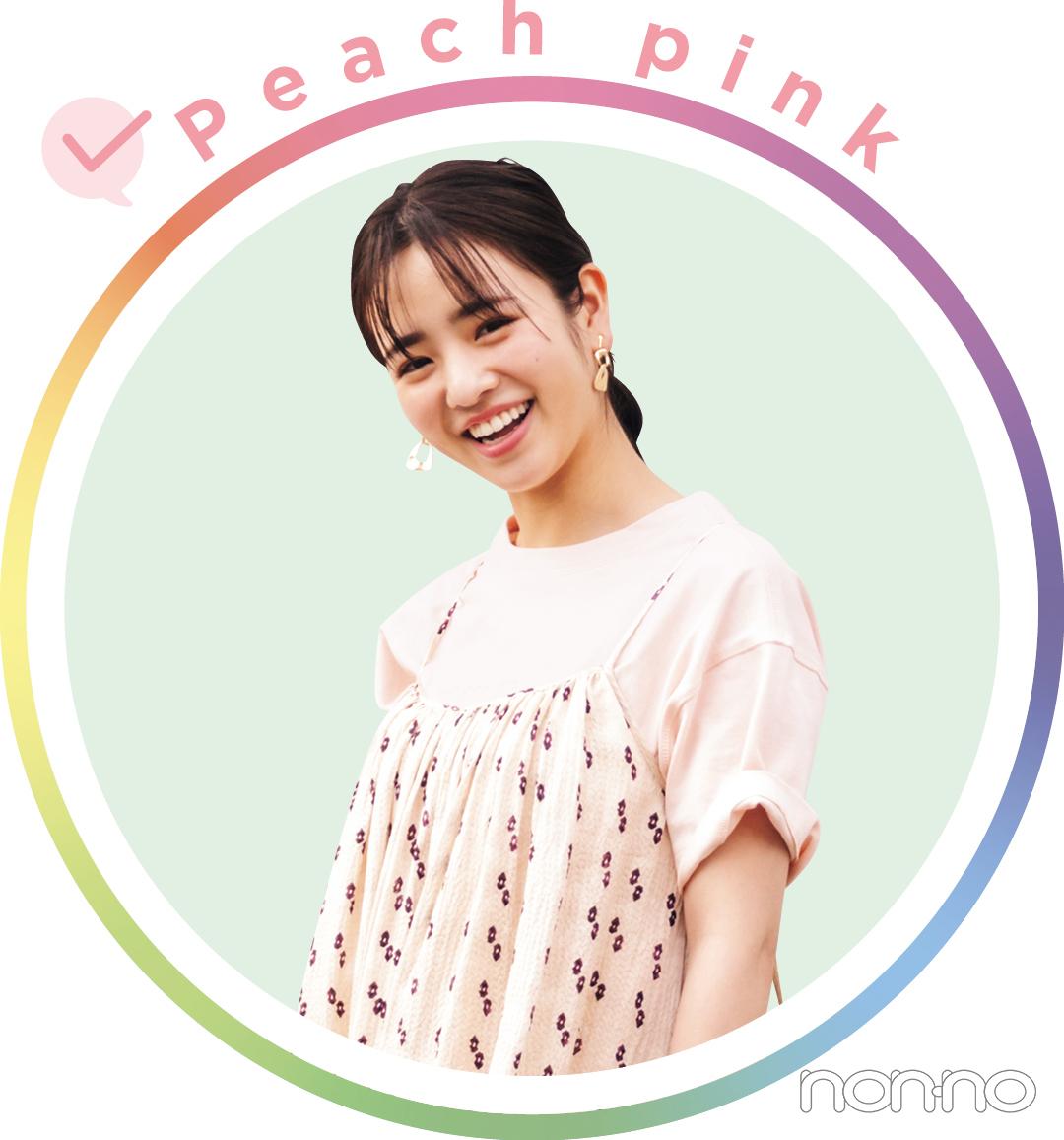 横田真悠が着るPeach pinkのTシャツコーデ9