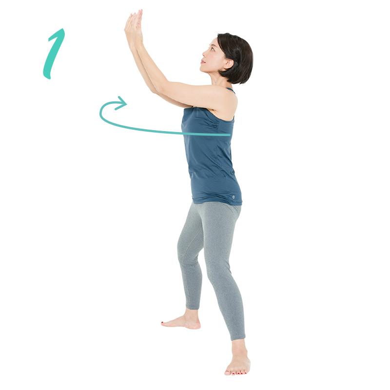 肘の開閉エクササイズ1