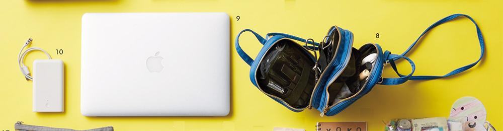 """カリスマ収納アドバイザー梶ヶ谷陽子さんのバッグは""""探す手間なし""""工夫がいっぱい! 【働く女のバッグの中身】_1_6"""
