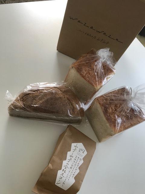 おいしい取り寄せパンで幸せ朝ごはん_1_3