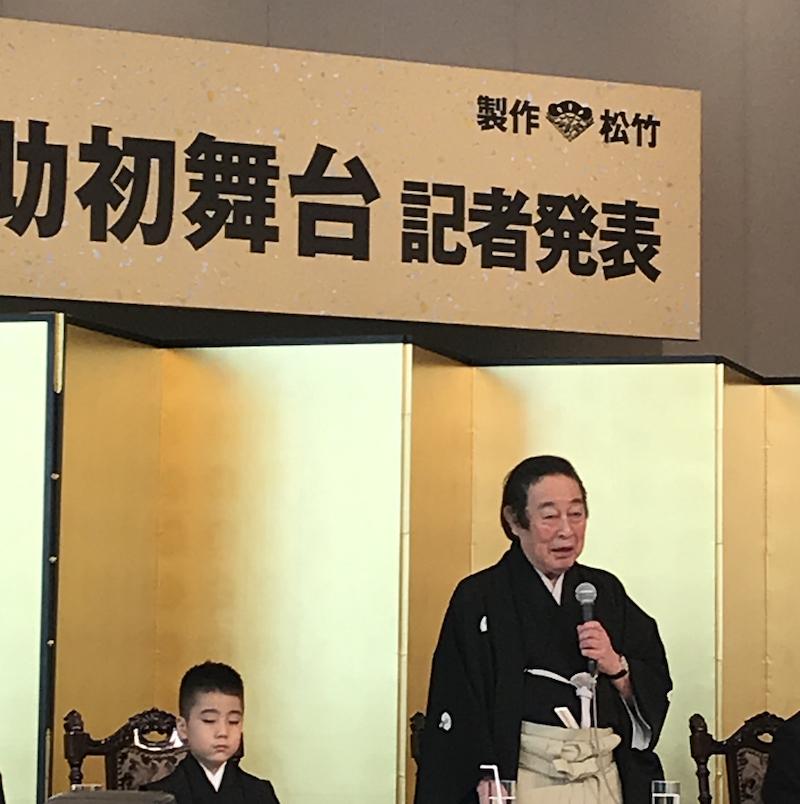 """七代目 尾上丑之助を襲名。「團菊祭五月大歌舞伎」で初舞台を踏むキュートな""""音羽屋""""に会ってきました!_1_2"""