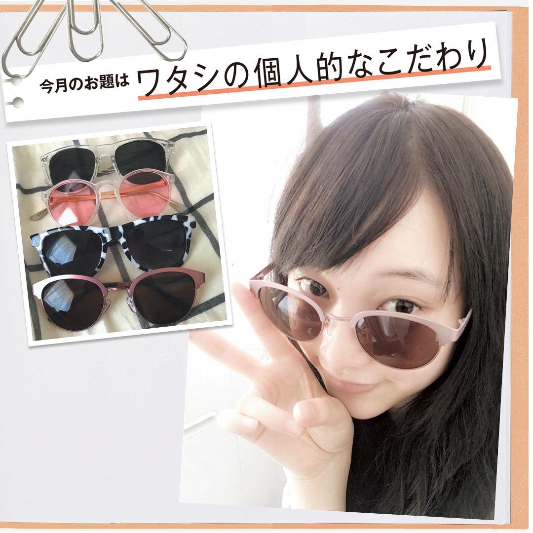 山田愛奈の夏のこだわり小物はコレ!【Models' Clip】_1_1