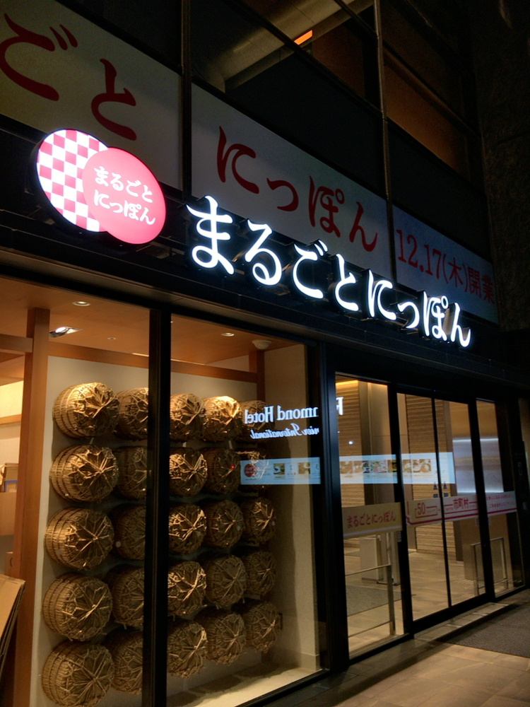 """浅草でお茶するなら""""まるごとにっぽん""""にある「茶寮 つぼ市製茶本舗」がおすすめ!!_1_4"""