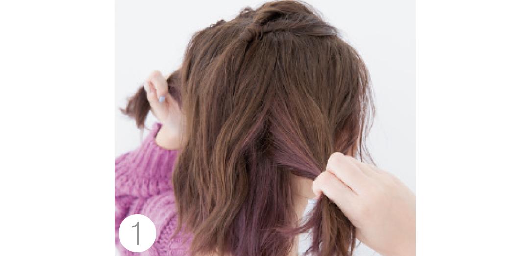 ボブの冬イベ対応ヘアアレンジ♡ +ベレー帽は前髪の出し方がポイント!_1_4-1