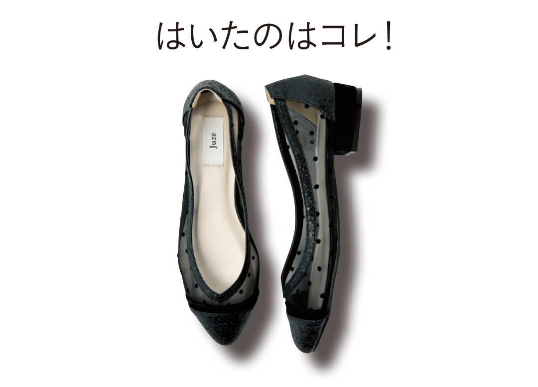 ローヒールでも可愛い♡ ドットetc.春顔シースルーパンプス5選!_1_2