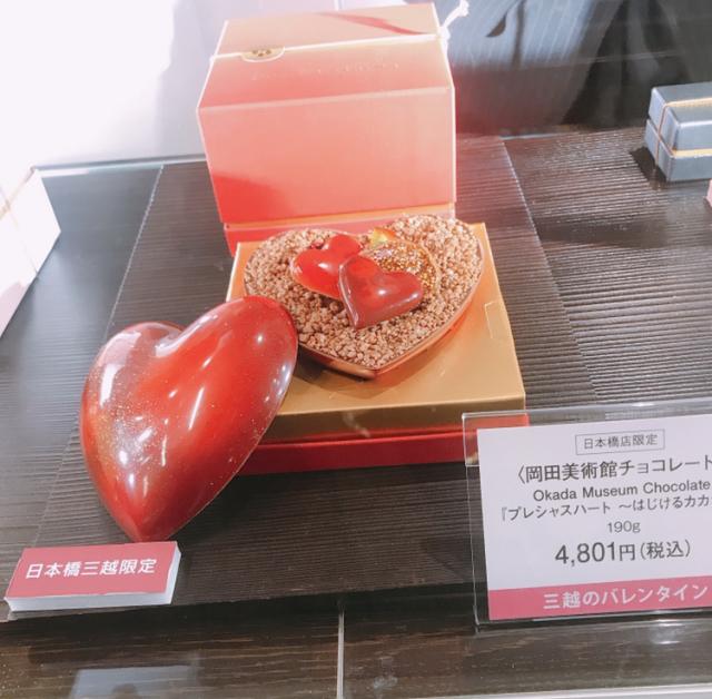 五感で感じる日本橋三越本店のバレンタイン♡_1_4-2